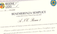 "Benemerenza a ""Roma 1"""